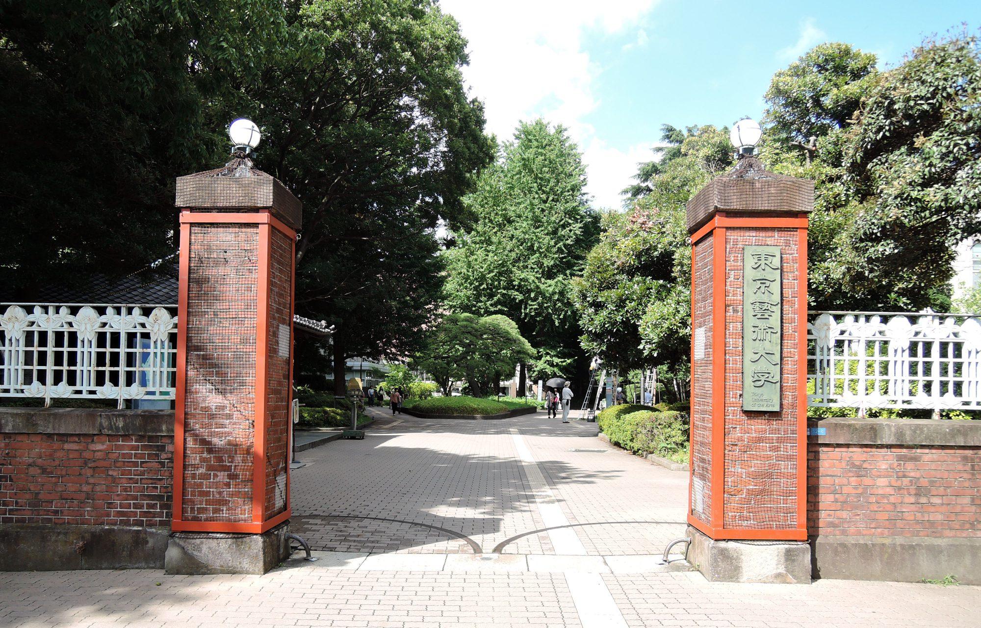 東京藝術大学正門再生プロジェクト